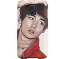 Casanova Minho Samsung Galaxy Case/Skin