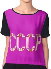 CCCP, RUSSIA, SOVIET UNION, USSR Chiffon Top