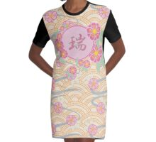 Japanese Plum Blossoms Ume Pink Orange Scallop Mizumizushii Lush  Graphic T-Shirt Dress