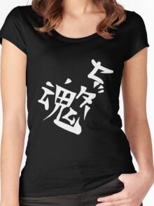 Oni setter-white Women's Fitted Scoop T-Shirt