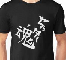 Oni setter-white Unisex T-Shirt