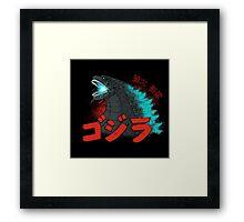 Mighty Kaiju Godzilla Framed Print