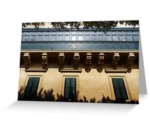 Shaded Facade Greeting Card