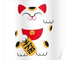 Japan 2 - Maneki Neko Poster