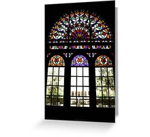 Rainbow Window Greeting Card
