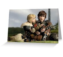 How to Train Your Dragon 04 Greeting Card