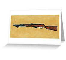 Gun - Rifle - SKS Greeting Card