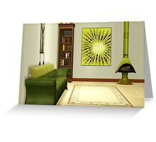 Interior Design Idea - Kiwi Greeting Card