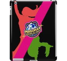P4D - The Prince and The Princess iPad Case/Skin