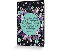MATTHEW 6:33 (Purple Flowers) Greeting Card