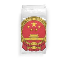 National Emblem of The Peoples Republic of China Duvet Cover