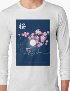 Pretty Cat Pink Japanese Sakura Cherry Blossoms Blue Night Long Sleeve T-Shirt