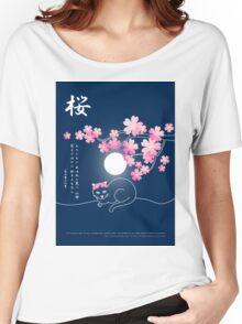 Pretty Cat Pink Japanese Sakura Cherry Blossoms Blue Night Women's Relaxed Fit T-Shirt