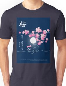 Pretty Cat Pink Japanese Sakura Cherry Blossoms Blue Night Unisex T-Shirt
