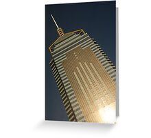 Angled view of Central Plaza at sunset Greeting Card