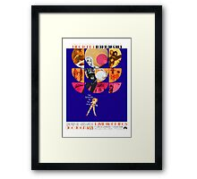 Barbarella Framed Print
