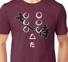 Seven Ronin Unisex T-Shirt