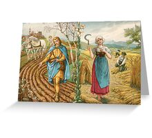 We will reap the rewards. Greeting Card