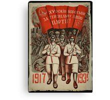 Russian Revolution Canvas Print