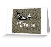 Off to Tanoa! - Arma 3 APEX Greeting Card