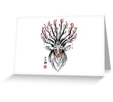 The Deer God sumi-e Greeting Card