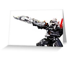 AIM of POWER ! Greeting Card