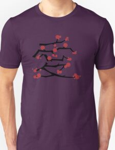 Chinese 'Ai' Love Red Sakura Cherry Blossoms With Black Branches Unisex T-Shirt