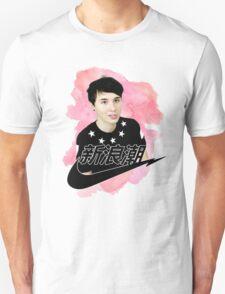 Dan Howell Pastel Aesthetic Unisex T-Shirt