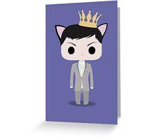 See me in a Crown Greeting Card
