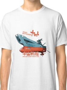 JAPAN ANIME SPACE BATTLESHIP YAMATO STAR BLAZERS COSMO  Classic T-Shirt