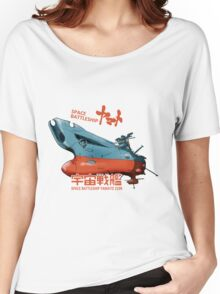 JAPAN ANIME SPACE BATTLESHIP YAMATO STAR BLAZERS COSMO  Women's Relaxed Fit T-Shirt