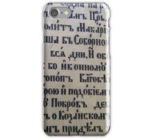 Russian print iPhone Case/Skin