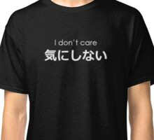 """I don't care"" Tumblr Classic T-Shirt"