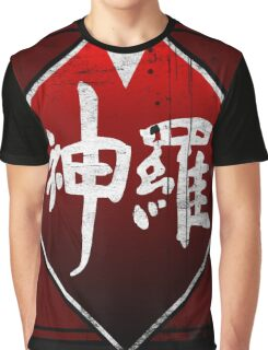 Shinra grunge logo Graphic T-Shirt