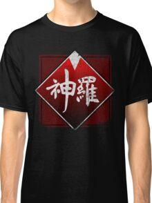 Shinra grunge logo Classic T-Shirt