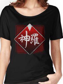 Shinra grunge logo Women's Relaxed Fit T-Shirt