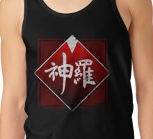 Shinra grunge logo Tank Top