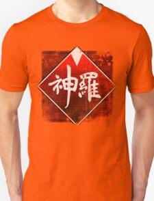 Shinra grunge logo Unisex T-Shirt