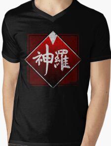 Shinra grunge logo Mens V-Neck T-Shirt
