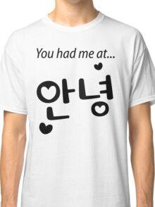 You had me at annyeong! Classic T-Shirt