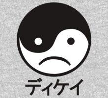 Yin Yang Face I Kids Clothes