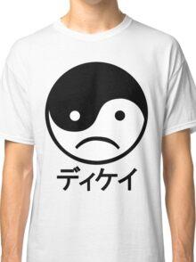 Yin Yang Face I Classic T-Shirt