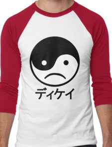Yin Yang Face I Men's Baseball ¾ T-Shirt