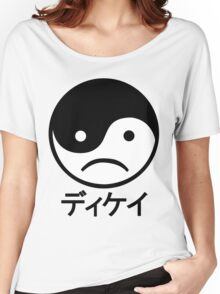 Yin Yang Face I Women's Relaxed Fit T-Shirt