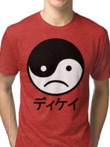 Yin Yang Face I Tri-blend T-Shirt