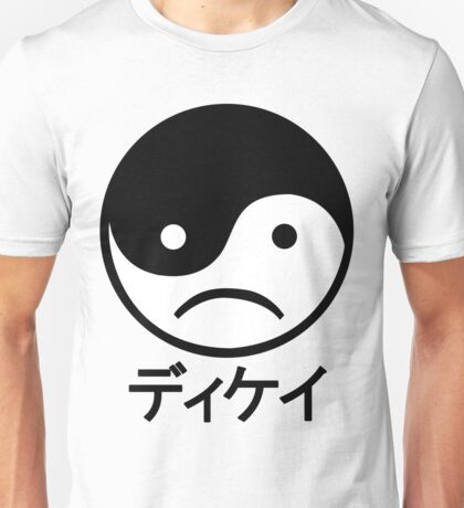 Yin Yang Face I Unisex T-Shirt