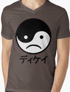 Yin Yang Face I Mens V-Neck T-Shirt
