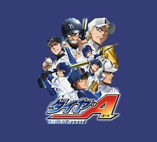 Diamond No Ace Season 2 Logo Unisex T-Shirt