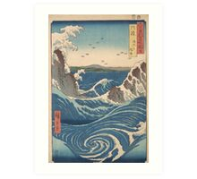 Naruto Whirlpool - Japanese Art Art Print