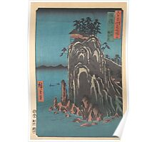 Vintage Japanese Painting Poster